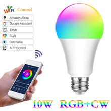 цена на E27 B22 E26 E14 10W RGB + CW Smart Home Wifi Bulb Dimming Light Bulb Mobile Phone Remote Control Alexa Google Home Voice Timing