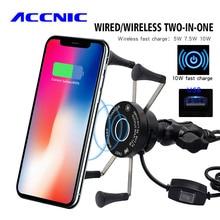 ACCNIC 2 in 1 Caricatore Senza Fili Della Bici Del Motociclo Supporto Del Telefono Mobile Con Il Caricatore USB QC3.0 Veloce di Ricarica per il iPhone 11 11pro X XS