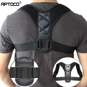 Adjustable Back Posture Corrector Clavicle Spine Back Shoulder Lumbar Brace Support Belt Posture Correction Prevents Slouching(China)