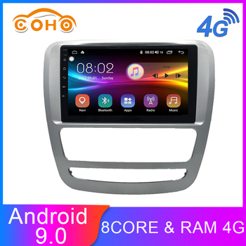 Car radio Android 9.0 8-core 4/64G for 2015 JAC T6 with BT GPS DSP support Steering Wheel Control WIFI and 4G internet