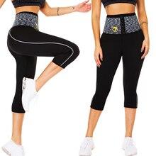 LAZAWG נשים חמה זיעה מכנסיים Neoprene סאונה זיעה מכנסיים מותניים מאמן גוף ומעצב מותניים עם וו אימון קצר בקרת תחתונים