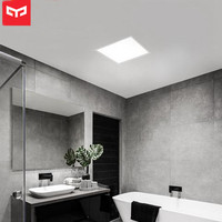 Yeelight YLMB05YL YLMB06YL Smart LED Ceiling Panel Light Mijia APP Remote Control Dimmable Dustproof AC220V for Home