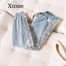 Женские джинсы в стиле оверсайз 80 кг с эластичным поясом и