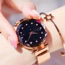 Luxury Women Watches Fashion Elegant Magnet Buckle Vibrato P