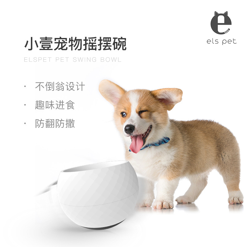 Small One New Style Slow Food Bowl Pet Tumbler Toy Bowl Dog Cat Consumption Energy Slow Food Puzzle Bowl