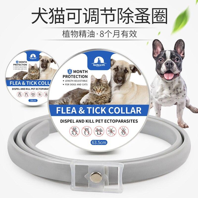 Peepee Tao Aluminum Boxed Silica Gel Dog Cat Flooding Flea Neck Ring Pet Anti-Flea Lice Mosquito Silica Gel Collar