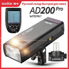 Godox AD200Pro Outdoor Flash Light 200Ws TTL 2.4G 1/8000 HSS 0.01 1.8s Recycling 2900mAh Battery with Xpro Trigger