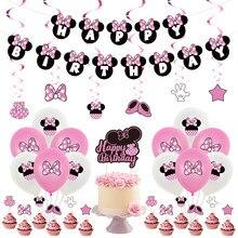 Minnie balões conjunto mickey mickey mouse crianças decorações de festa de aniversário da menina do chuveiro do bebê suprimentos brinquedos favoritos das crianças