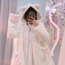 Winter Jacket Women Lolita Fleece-lined Thickened Girl Soft Fabric Kawaii Cat Ear Hat Claw Cute Plush White Coat Youthful Parka