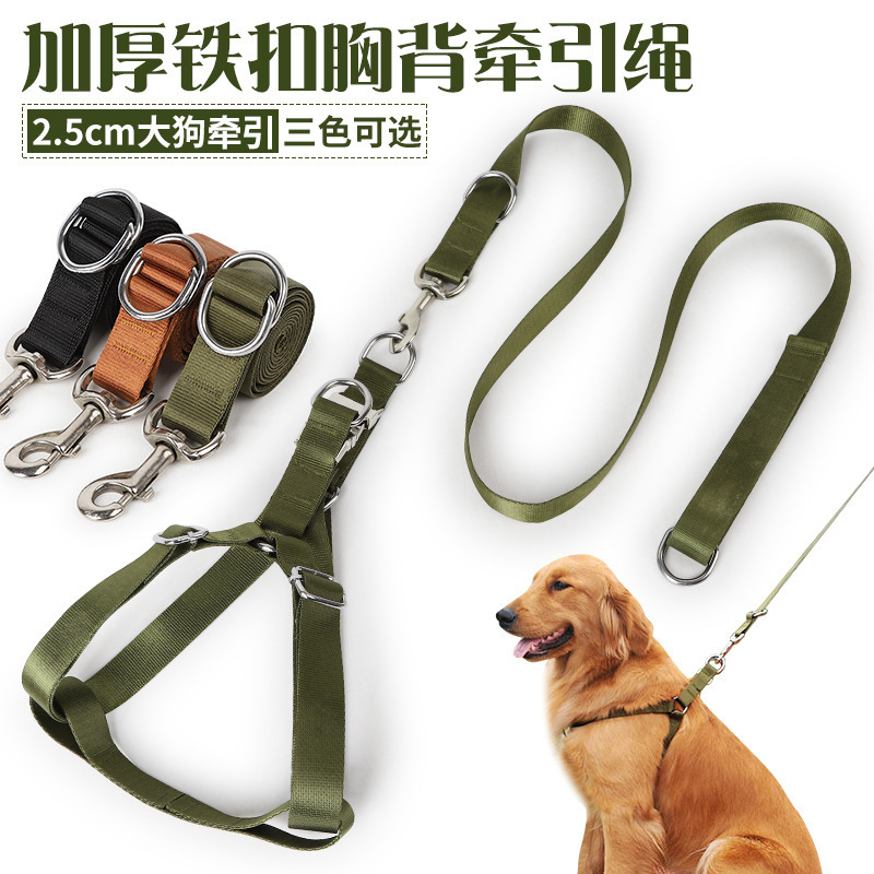 Big Dog Applicable Thick Iron Button Chest And Back Traction Belt 2.5 Cm Hawoo Hawo Dog Medium Large Dog Hand Holding Rope