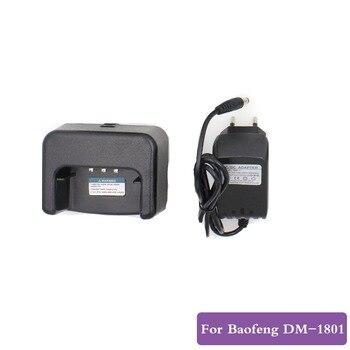 Orignal Baofeng DM-860 DM-1801 Digitale Walkie Talkie Caricabatteria Per DM-860 dm-1801 portatile Ham Two Way Radio фото