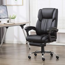 Office Executive Chair with Foldable Upholstered Footrest Ergonomic Computer Chair Adjustable and Reclining Backrest