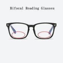 Vrouwen Bifocale Leesbril vergrootglas Mannen Klinknagels Retro Vierkante Look Buurt Ver Presbyopie Bril Kan Aangepaste Recept N5