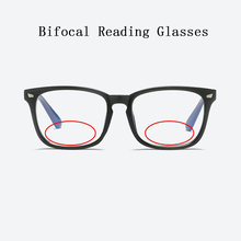 Women Bifocal Reading Glasses magnifier Men Rivets Retro Square Look Near Far Presbyopia Spectacles Can Custom Prescription N5