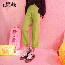 ELFSACK Multicolor กลางเอว Minimalist ถักสบายๆกางเกงผู้หญิง 2020 ฤดูหนาวเกาหลีแท้สไตล์สุภาพสตรี Basic กางเกง