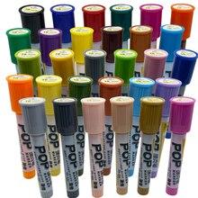 Масляная 30 цветов, Постер 18 мм, Цветной маркер, маркерная ручка для рекламы, ручка в стиле аниме