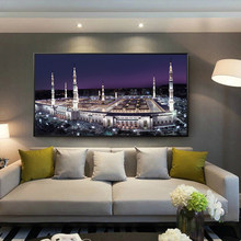 Muslim Allah Aqsa And Dome Of The Rock Wall Art Posters Mosque Canvas Art Prints Muslim Pictures For Living Room Wall Decoration