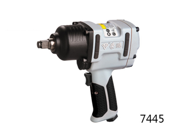 7445 Pneumatic Wrench,Professional Auto Repair Pneumatic Tools,Spanners Air Tools