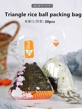 Bolsa para empaquetar bolas de arroz en forma de triángulo naranja, bolsa antivaho, bolsa de embalaje de Sushi de fácil desgarre, 20 Uds. Envío de pegatinas para horno de microondas disponible