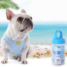 Одежда для охлаждения домашних животных уличная жилетка собак