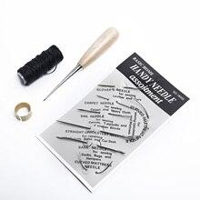 10 шт./компл. Винтаж кожаный набор для рукоделия с шить швейных ниток наперстки ручной инструмент