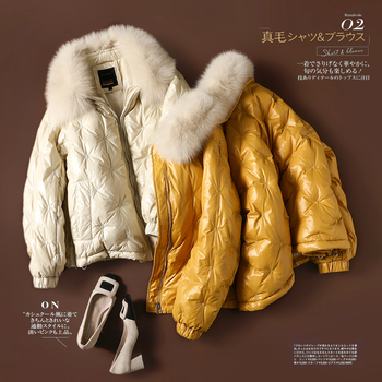 Fox Fur Collar Down Jacket Womens Short Style 2020 Winter New Popular Fashion Loose Wide-waisted  90% White Duck