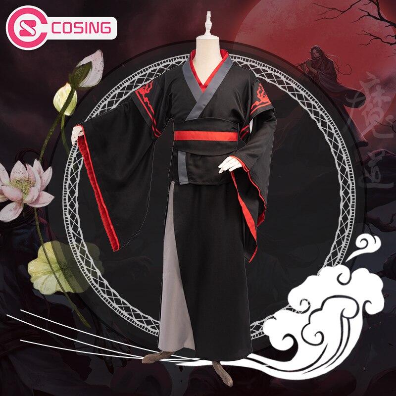 Uwowo Mo Dao Zu Shi Wei Wuxian Wei Ying Cosplay Costume pour hommes Mo Dao Zu Shi Wei Wuxian Version simplifiée