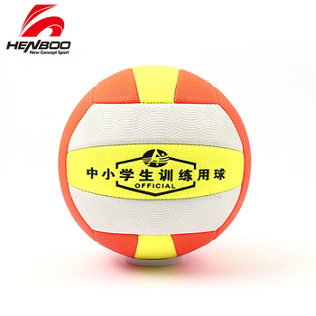 HENBOO soft touch volleyball ball Outdoor Indoor Inflatable Ball Applicable to Training Match Volleyball balls  men women Adult volleyball women s world championship 2018 semifinals match for 5th place