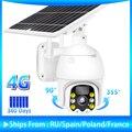 Беспроводная камера видеонаблюдения, 4G, 8 Вт, 1080P, HD, Wi-Fi