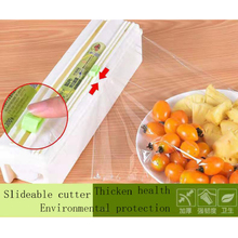 High temperature resistant food grade PE plastic wrap preservation cutting box set transparent antibacterial
