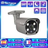 Techage-cámara de seguridad IP de H.265 y 5MP, videocámara POE de detección humana para exteriores, Audio bidireccional, videovigilancia, AI, para sistema NVR