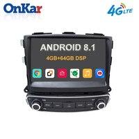ONKAR Car Android Radio For KIA Sorento XL 2013 2014 2015 Android 8.1 RAM 4GB ROM 64GB Built in DSP 4G SIM Card Car Head Unit