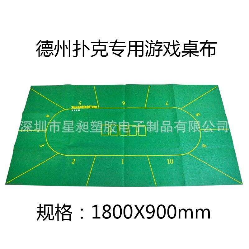 1.8X0.9 M Dezhou ville Poker Non-tissé nappe 10 siège Dezhou ville Poker nappe nappe nappe tableau de bord couverture