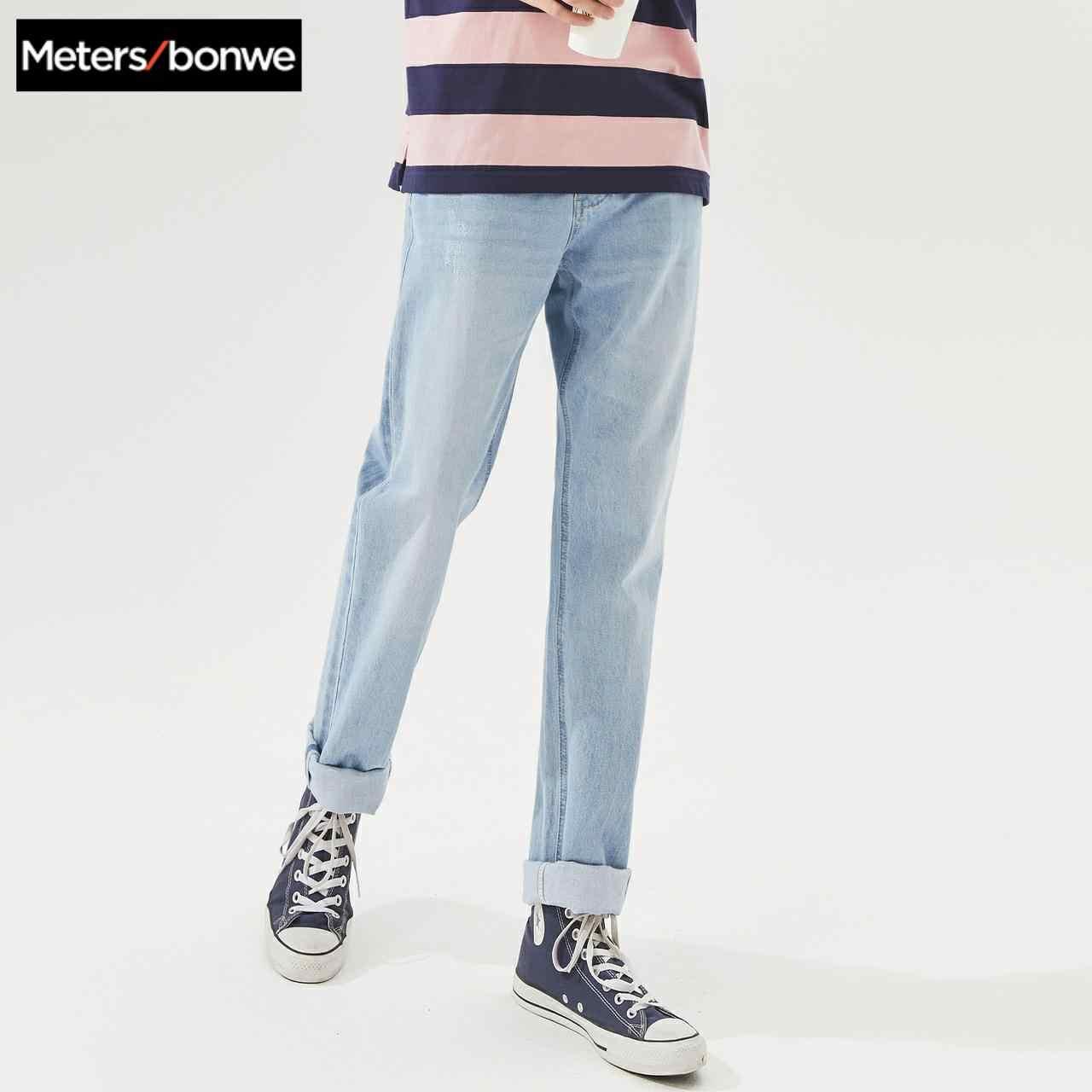 Metersbonwe 2020 신 남성 청바지 스키니 스트리트웨어 블루 팬츠 슬림 팬츠 청소년 캐주얼 트렌드 스트레이트 청바지 남성