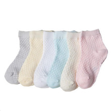 New Arrival 6pc/lot Autume Short Baby Socks For Newborn Infant Toddlers Mix Colors Childrens Sock 0-3 Years Clothes