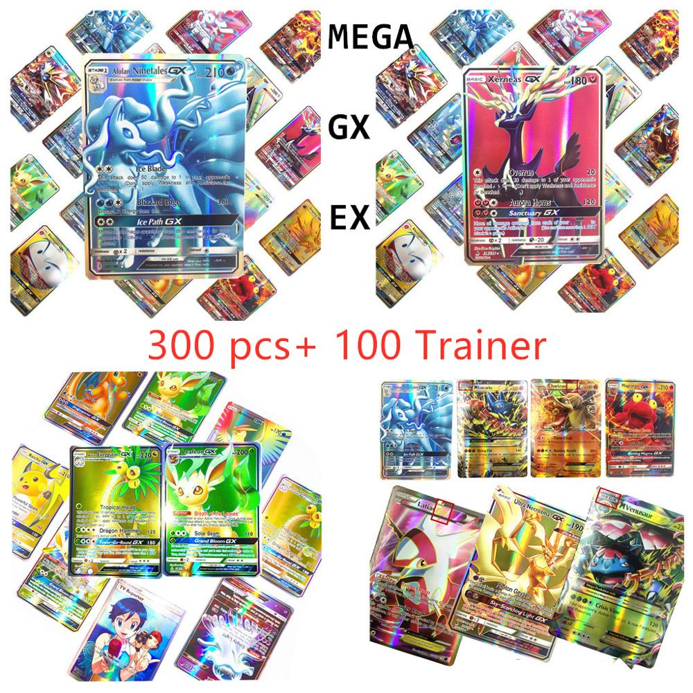 300Pcs English GX MEGA TAGTEAM Board Game Card Trading Cards Poke Flash Mon Card Battle TCG Collection Cards For Children Toy