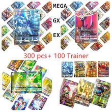 300Pcs ภาษาอังกฤษ GX MEGA TAGTEAM เกมกระดานการ์ดการ์ด Poke แฟลช Mon การ์ด Battle TCG คอลเลกชันการ์ดของเล่นเด็ก