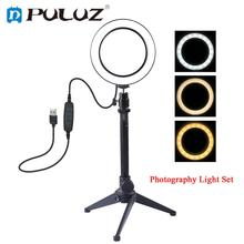 LED Ring Light Video Photography Selfie Lamp Dimmable with Camera Phone Desktop Tripod for Shooting Makeup Video Live Studio