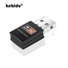 kebidu New Dual Band 600Mbps 2 4+5 8Ghz Wireless USB Network Card WiFi Adapter Antenna PC Receiver for Mac Windows XP Vista HOT cheap External ETHERNET Desktop CE amp Rohs 802 11a g 802 11n 802 11ac USB2 0 2 4G 5G 600 Mbps 600Mbps USB WiFi Adapter Soft AP
