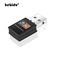 kebidu New Dual Band 600Mbps 2.4+5.8Ghz Wireless USB Network Card WiFi Adapter Antenna PC Receiver for Mac Windows XP/Vista HOT