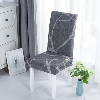 Geometryczne pokrowce na krzesła ze spandeksu Stretch elastyczne pokrowce na fotel pokrowce na jadalnia kuchnia weselna Hotel bankietowy tanie i dobre opinie Housmife CN (pochodzenie) Chair Cover PRINTED Modern Plaża krzesło Hotel krzesło Ślub krzesło Bankiet krzesło Spandex Polyester
