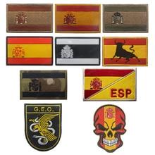 Parche bordado de bandera de España, parches tácticos militares del Ejército, emblema, apliques de banderas de España, insignias bordadas de PVC de goma