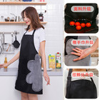 Hand wipeable apron ...
