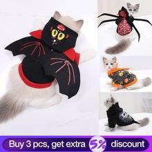 Костюм для косплея кота с капюшоном и крыльями летучая мышь