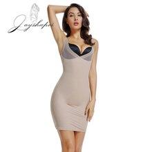 Joyshaper 2020 المرأة الكامل زلات اللباس تحتية مخصر (كورسيه) مثير الملابس الداخلية البطن تحكم مدرب خصر سلس محدد شكل الجسم