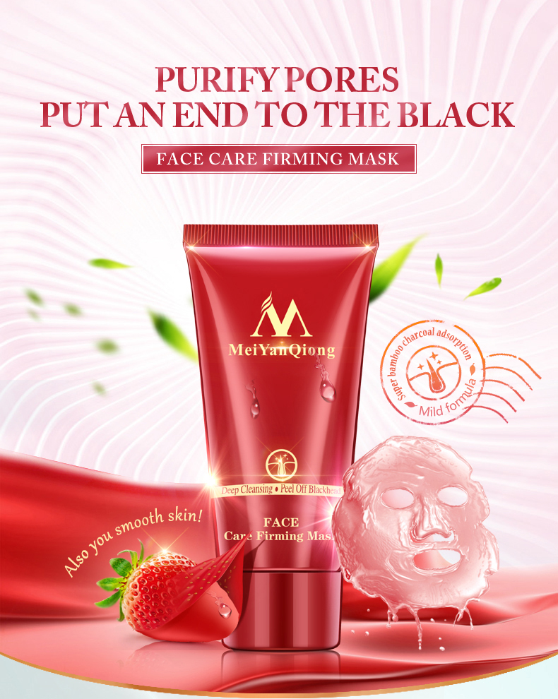 Treatment Purifying Peel Off Black Mud Facial Face Mask Remove Blackhead Facial Mask Strawberry Nose Acne Remover Face Skin Care