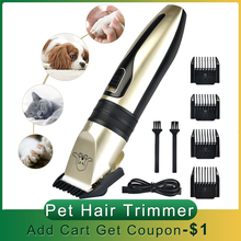 USB Electrical Pet Hair Clipper Remover Professional Pet Dog Hair Trimmer Cutter Grooming Pets Haircut Machine