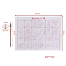 No Ink Magic Water Writing Cloth Brush Gridded Fabric Mat Chinese Calligraphy Practice Practicing Intersected Figure Set K92F
