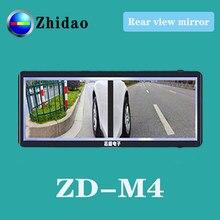 Système de caméra de vue autour du véhicule et de sécurité latérale, style rétroviseur, 2020