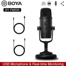 BOYA BY-PM500 USB Microphone Type-C Omnidirectional Cardioid Condenser Mic Vocals Recording Studio Mic for YouTube Video Live